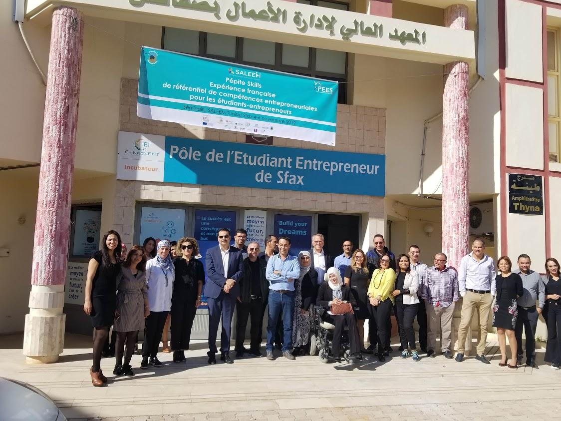 pôle de l'étudiant entrepreneur de Sfax