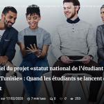 Lancement officiel du projet «statut national de l'étudiant-entrepreneur en Tunisie» : Quand les étudiants se lancent dans l'entrepreneuriat