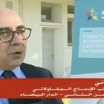 Reportage sur le lancement de la deuxième promotion SALEEM au Maroc